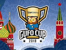 Gufo Cup StarCasino per i Mondiali 2018